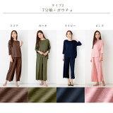 【1/22頃入荷】シルク100%ジャージーパジャマ上下セット日本製レディースルームウェア兼用ネイビー紺M-L