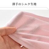 シルク100%カップ付きタンクトップゆるラク日本製襟ぐり小さめレディースピンクブルーブラウンM/L