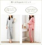 シルク100%ジャージーパジャマ上下セット日本製レディースルームウェア兼用ネイビー紺M-L