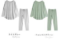 シルク100%ジャージーパジャマ上下セット日本製レディースルームウェア兼用ピンクチャコールネイビー紺M-L