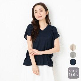 シルク100% ジャージー フレンチ袖Tシャツ 日本製 Vネック レディース ベージュ グレー ネイビー M-L
