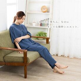 肌側シルク パジャマ 上下セット 日本製 外側コットン 5分袖 トップスとジョガーパンツ レディース ブルー M-L