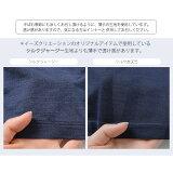 シルク100%TシャツワンピースレディースルームウェアネイビーM-L