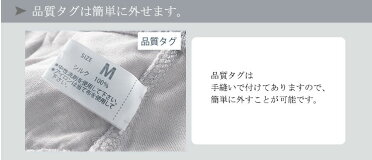 シルク100%ショーツ【お得なお試し3枚セット】レディース85g絹紡糸ピンクグレーベージュM/L