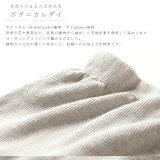 肌側シルク外側オーガニックコットン腹巻レギンスホールガーメント日本製レディースグレー