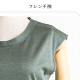 シルク100%フレンチ袖トップスレディースイエローグリーンブルーM/L
