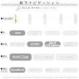 【3,000円ぽっきり】シルク靴下5本指フットカバー3足セット日本製レディースモカ黒ブラック
