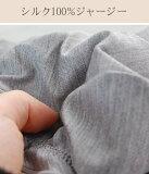 シルク100%ショーツ【日本製】【シルク下着】【敏感肌低刺激】