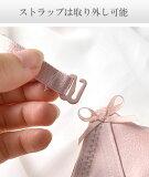 シルクサテンノンワイヤーブラジャー【日本製】【シルクブラ】【楽ギフ_包装】【谷間ブラ】
