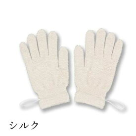 シルク ボディウォッシュグローブ 2枚組 日本製