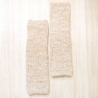 30% OFF! Pink beige gray made in double knitting leg warmer Japan of the inside soft and fluffy silk pile