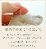 シルク靴下5本指フットカバー3足セット【日本製】【冷えとり靴下】【五本指ソックス】【靴下浅履き】