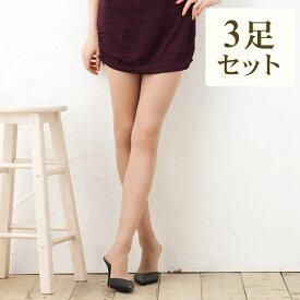 シルク ストッキング 3足セット 日本製 肌側シルク100% 保湿 敏感肌用 レディース ベージュ ブラック黒