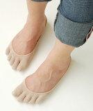 シルク靴下5本指フットカバー3足セット【日本製】【冷えとり靴下】【シルク靴下レディース】【五本指ソックス】【靴下浅履き】【フットカバー脱げない】