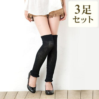 Silk leg warmers 3 feet set made in Japan