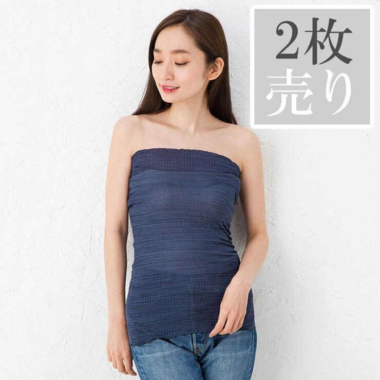【2枚セット】シルク 腹巻 日本製 62cmロング丈 美肌成分セリシンたっぷり レディース 肌側シルク100% ネイビー