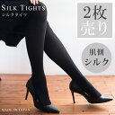Yu tights90 2 ga1 17