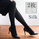 Yu tights90 2 ga1