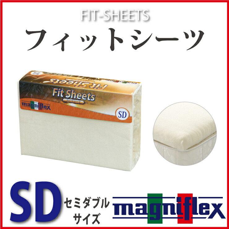 マニフレックス フィットシーツ セミダブル 純正品 正規品 綿 マニフレックスのお布団・敷きパッドタイプに適合