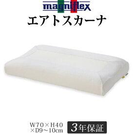 マニフレックス 枕 エアトスカーナ 高めをお好みの方に まくら 高反発 低反発 長期保証