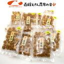 干し貝柱 送料無料 1kg 以上 北海道産 ほたて 干し貝柱 1.1キロ(100g×10+1ヶ)上質(並)サイズ ほたて 干し貝柱 貝柱…