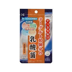 ヨーグルト10個分の乳酸菌 200mg 62粒 乳酸菌含有食品 チュアブルタブレット ユニマットリケン