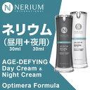 【国内配送】 Nerium Age-Defying Cream ネリウム エイジ・ディファイングクリーム 夜用 30ml & 昼用 30ml 各1個セット (韓...