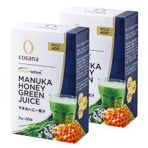 コサナニュージーランド産マヌカハニーMGO400+・大麦若葉配合マヌカハニー青汁3g30包2個セット