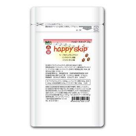 ペット用グルコサミン ハッピースキッププラス 20g ペット用栄養補助食品 NORA Originals ノラ・オリジナルズ