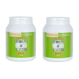 機能性表示食品 難消化性αオリゴ糖 360g 1200mg×300粒 2個セット サプリメント コサナ