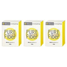 ピュアファイバー 粉末 300g入 3個セット 食物繊維 α−シクロデキストリン(環状オリゴ糖)配合 サプリメント コサナ