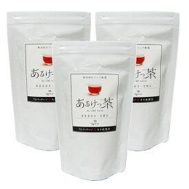 あるけっ茶 40g 5gティーバッグ 8包入 3個セット カネ松製茶 奥田政行シェフ企画 ダイエットサポートティー 有機栽培 発酵茶 ロゼ茶