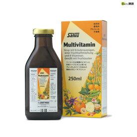 マルチビタミン Multivitamin 250ml Salus-Haus サルス・ハウス リキッドタイプ 液状 フローラハウス