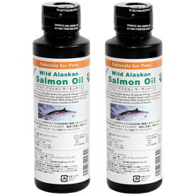 ワイルドアラスカン サーモンオイル レギュラーボトル 251ml 2個セット ペット用栄養補助食品 NORA Originals ノラ・オリジナルズ