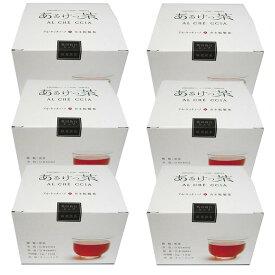 あるけっ茶 2gひも付きティーバッグ 10包セット 化粧箱入 6個セット カネ松製茶 奥田政行シェフ企画 ダイエットサポートティー 有機栽培 発酵茶 ロゼ茶