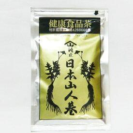 日本山人参茶 ティーパック 3g 15包 健康食品茶 エレガントジャパン