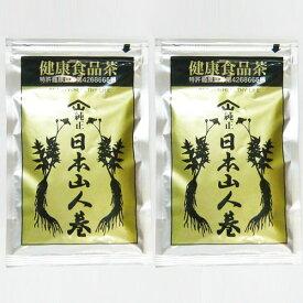 日本山人参茶 ティーパック 3g 15包 2袋セット 健康食品茶 エレガントジャパン