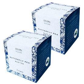 Butterfly Pea Blue Tea バタフライピー ブルーティー 2.6g 14包入り 2個セット スリムトビラ 青いお茶 ハーブティー