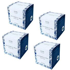 Butterfly Pea Blue Tea バタフライピー ブルーティー 2.6g 14包入り 4個セット スリムトビラ 青いお茶 ハーブティー