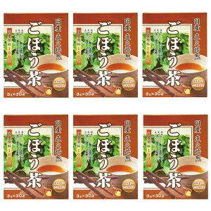 ごぼう茶 90g 3g×30袋 6個セット 国産 直火焙煎 ユニマットリケン
