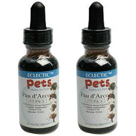 パウダルコ チンキ 液体 1オンス 29.5ml 2個セット ペット用ハーブサプリメント ECLECTIC for Pets エクレクティック