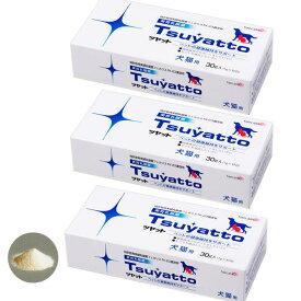 ツヤット 乳酸菌フェカリスFK-23含有 ソフト顆粒 30g 1.0g×30包 3個セット ペット用 乳酸菌サプリメント ニチニチ製薬