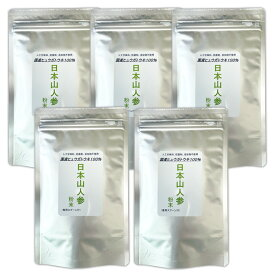 日本山人参粉末 50g 専用スプーン付 5袋セット 国産ヒュウガトウキ乾燥粉末 健康食品茶 イワイ薬局