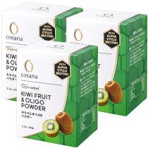 キウイとオリゴのパウダー2.2g30袋3個セット酵素と酪酸菌含有サプリメントコサナ