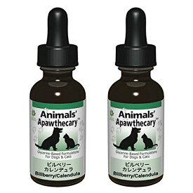 ビルベリー・カレンデュラ 1オンス 29.5ml 2個セット Animals' Apawthecary アニマルズアパスキャリー ペット用ハーブサプリメント