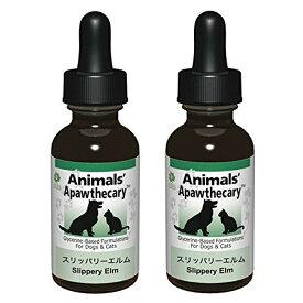 スリッパリーエルム 1オンス 29.5ml 2個セット Animals' Apawthecary アニマルズアパスキャリー ペット用ハーブサプリメント