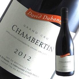 シャンベルタン特級[2012]ダヴィド デュバン(赤ワイン ブルゴーニュ フルボディ ピノノワール)