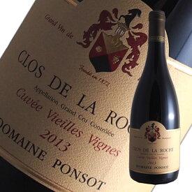 クロ ド ラ ロッシュ特級[2013]ポンソ(赤ワイン ブルゴーニュ)