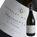 マランジュ1級レ フシエール[2014]バシュレ モノ(白ワイン ブルゴーニュ)