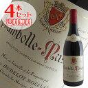 【送料無料】4本セット シャンボール ミュジニー[2015]アラン ユドロ ノエラ(赤ワイン ブルゴーニュ)
